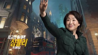 Photo of South Korean presidential candidate uses Overwatch to win election