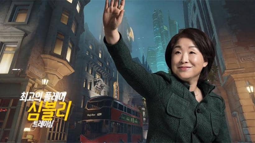 South Korean presidential candidate uses Overwatch to win election