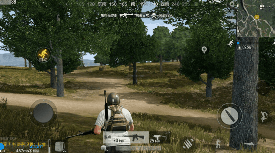 Chinese PUBG Mobile: Army Attack – New beta adds Fortnite features