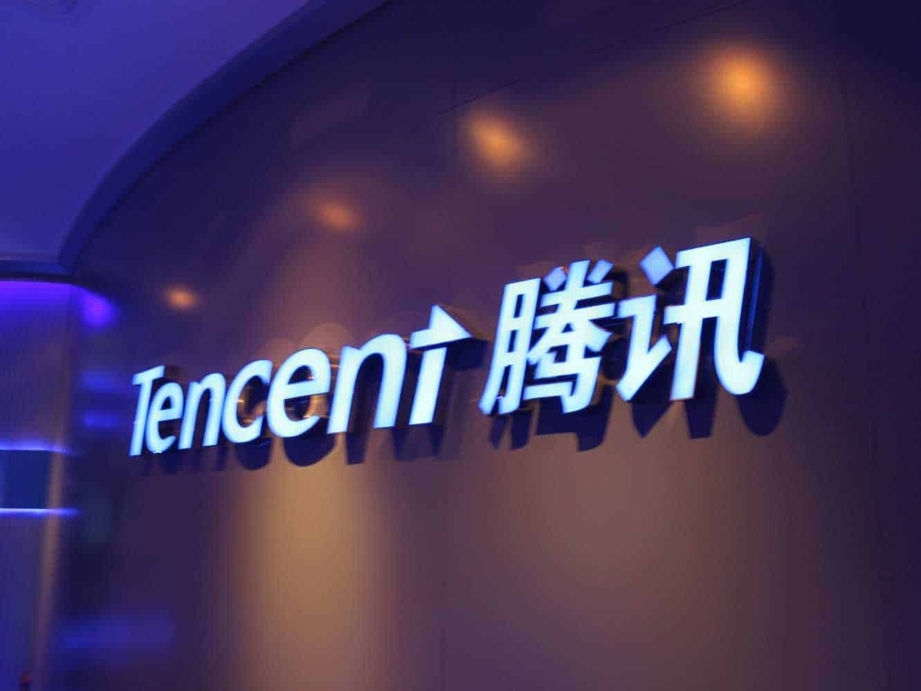 Tencent logo on a wall