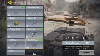 Photo of Call of Duty Mobile Teases New Scorestreak For Season 11