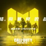 cod-mobile-china