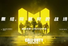 Photo of Call of Duty: Mobile Launches In China; Makes Records